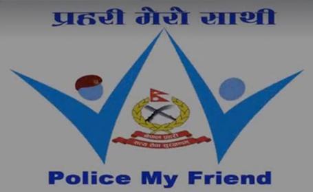 Police-My-Friend