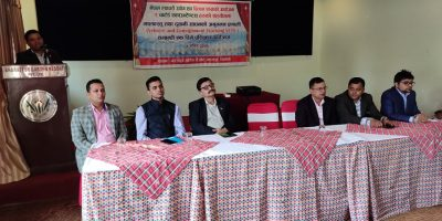 नेपाल ह्याचरी उद्योग संघ चितवनले गर्यो मालवस्तु तथा ढुवानी साधनमा अनुगमन प्रणाली (VCTS) सम्बन्धि प्रशिक्षण कार्यक्रम