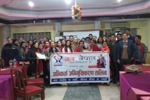 सन नेपाल लाईफ ईन्स्योरेन्स नारायणगढको अभिकर्ता अभिमुखिकरण तथा सम्मान कार्यक्रम सम्पन्न