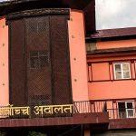 नेपालमा 'कोही भोकै मर्दैन' भन्ने नीति व्यवहारमा उतार्न सर्वोच्चको आदेश