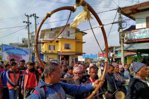 माडीमा नेपाल भ्रमण बर्ष २०२० को भब्य स्वागत