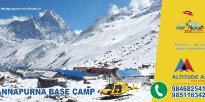 अब अन्नपुर्ण बेस क्याम्प सम्मको यात्रा अल्टिच्युड हेलिकप्टरबाट झनै सहज