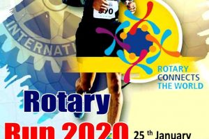 राष्ट्रिय धावकको सहभागितामा रोटरी क्लबको 'मिनी म्याराथन' हुँदै
