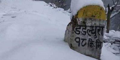 सुदूरपश्चिममा तेस्रोपटक हिमपात, राजमार्ग अवरुद्ध, जनजीवन प्रभावित
