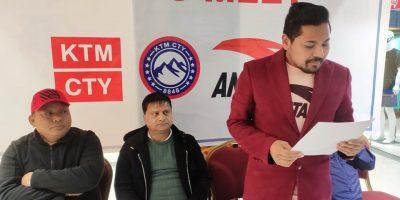 भरतपुरको सिजी ल्याण्डमार्कमा केटीएम सिटी र एन्टा ब्राण्डका कपडाको शोरुम विस्तार