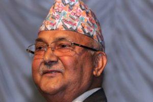 डिजिटल नेपाल बनाउने महाभियानमा छौँ : प्रधानमन्त्री