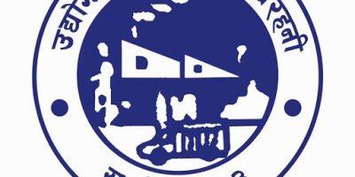खैरहनी उद्योग वाणिज्य संघको अधिवेशन जेठमा