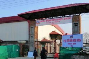 भरतपुर अस्पतालमा कोरोना सङ्क्रमितलाई उपचार तयारी
