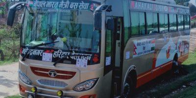 कोरोना फैलिने त्रासले नेपाल–भारतमैत्री बस सेवा बन्द