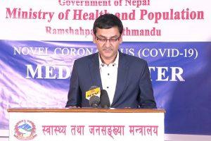 नेपालमा एकैदिन २८८ जनामा कोरोना पुष्टि, संक्रमितको संख्या २०९९ पुग्यो