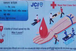 माडीका विभिन्न क्षेत्रहरुमा रक्तदान कार्यक्रम सम्पन्न