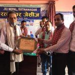 रत्ननगरका दुई अवकाश प्राप्त शिक्षकलाई सम्मान