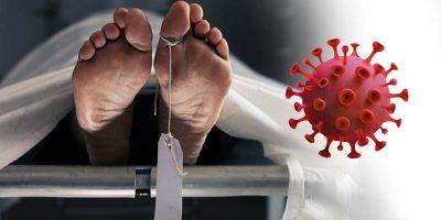 कोरोनाभाइरसका कारण विश्वभर ११ लाख पाँच हजार बढीको मृत्यु