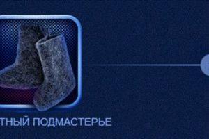 Казино Вулкан Россия — онлайн-клуб с большой бонусной программой