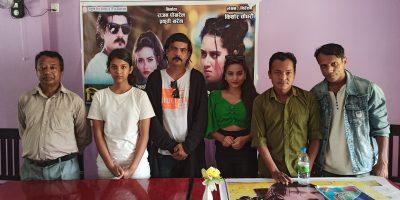 """दशै तिहारलाई मध्यनजर गर्दै छाेटाे चलचित्र """"जीवन साथी"""" रिलिज हुदै"""