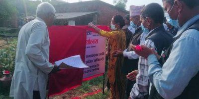 माडीमा नेपाली आवाज डटकमको सम्पर्क कार्यालय स्थापना