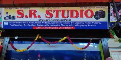 रत्ननगरकाे साहारा सुपरमार्केटमा भिडियो र फोटोका लागि एस.आर स्टुडियो सञ्चालनमा