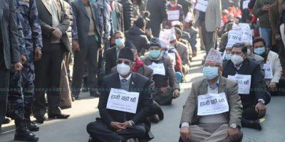 संसद् विघटनविरुद्ध प्रचण्ड-नेपाल समूहले पुष १४ गते काठमाडौंमा ५० हजार कार्यकर्ता उतार्ने