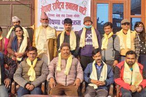 चितवनमा नेपाल राष्ट्रिय सनातन पार्टीको जिल्ला समिति गठन