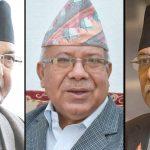 निर्वाचन आयाेगले नेकपा बिभाजनलाई मान्यता दिएन, माधव नेपाल र ओलीका केन्द्रीय सदस्यलाई समस्या