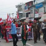 माडीमा संसद विघटनको कदमविरुद्ध नेपाली कांग्रेस नगर समितिको बिरोध प्रर्दशन