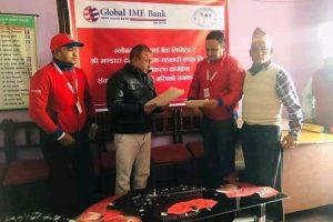 ग्लोबल आइएमई बैंक र भण्डारा दुग्ध उत्पादक सहकारी संस्था बिच समझदारी पत्रमा हस्ताक्षर