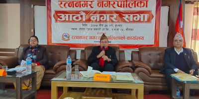 रत्ननगरको आठौं नगर सभा: बास्तविक भूमिहीनलाई लालपुर्जा दिने प्रस्ताब पारित