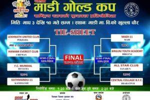 दोश्रो माडी गोल्ड कपको चौथो खेलमा काठमाडौं-११ बिजयी