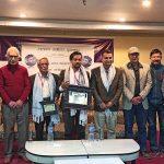 साताको साहित्य पुरस्कार अर्पण एंव कवि मनोज विश्वकर्माको एकल कविता वाचन कार्यक्रम सम्पन्न