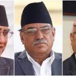 कांग्रेस सभापति देउवालाई भेट्न नेकपाका अध्यक्षद्धय प्रचण्ड र नेपाल पुगे देउवा निवासमा