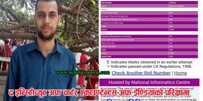 द इन्स्टिीच्युट अफ चार्टर एकाउण्टेन्टस् अफ ईण्डियाको परिक्षामा नेपालका बिशाल भारत प्रथम