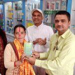 भाग्यमानी लक्ष्मी जसले ९ हजारको मोवाईल किन्दा १५ हजारको मोवाईल उपहार पाइन्