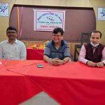 नेपाल स्वास्थ्य शिक्षक संघको अधिबेशन शनिवार देखि रत्ननगरमा