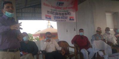 रत्ननगर १० मा एमाले माधव समुहले गर्यो वडा, युवासंघ र अनेमसंघको वडा कमिटी विस्तार