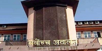 सर्वोच्च अदालतले नेकपा एमाले र माओवादी केन्द्र ब्युँताउने आफ्नो फैसलामा पुनरावलोकनको अनुमति नदिने