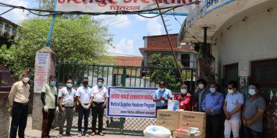 भरतपुर अस्पताललाई सपना भिलेजको सहयोग