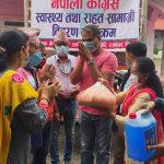 नेपाली कांग्रेस रत्ननगरको सहयोग अभियान जारी, रत्ननगरमा रहेका धार्मिक संस्थालाई गरियो सहयोग