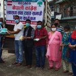 सामाजिक उत्तरदायित्वमा अग्रणी बन्दै नेपाली कांग्रेस, नगर समितिले बाड्यो स्वास्थ्य तथा राहत