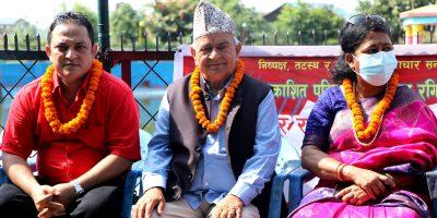 चितवन खबर पत्रिकाले धनगढा पार्कमा मनायो १० औँ वार्षिकोत्सव