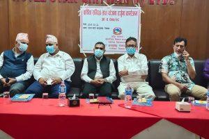 जिल्ला आयुर्वेद स्वास्थ्य केन्द्र रत्ननगरले गर्यो वार्षिक समिक्षा तथा योजना तर्जुमा