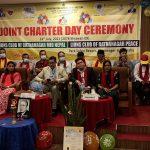 पूर्वी चितवनका दुई लायन्स क्लबले संयुक्त रुपमा मनाए आफ्नो स्थापना दिवस