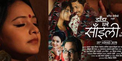 स्वरूपराज आचार्य अब दोहोरी गायक पनि, लक्ष्मी मल्लसँग गाए 'डाँडाघरे साँइली' गित