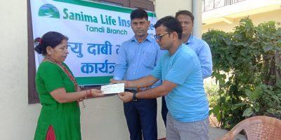 सानिमा लाईफ इन्स्योरेन्सद्वारा मृत्युदाबी बापतको १५ लाख रुपैया भुक्तानी