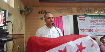 नेपाली कांग्रेस रत्ननगर नगर सभापतिमा पुन: रुपनराज घिमिरेको उमेदवारी घोषणा