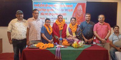 किसान दाना तथा दाउन्ने ग्रुपद्धारा नव नियुक्त सचिव डा. शरण पाण्डेलाई स्वागत